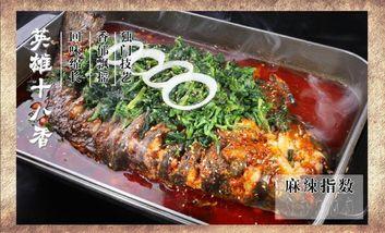 【沈阳】明爷烤鱼-美团