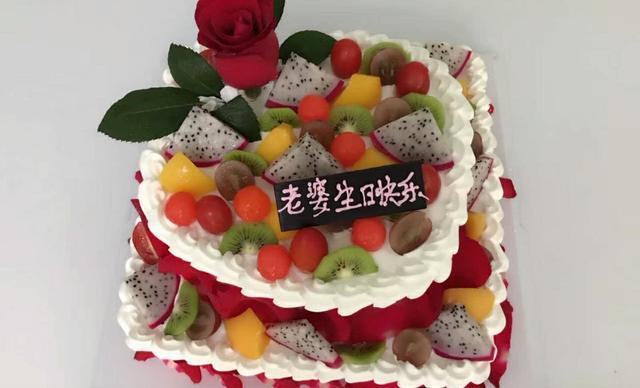 蛋糕 月饼团购 东莞蛋糕 月饼团购网 第12页 好团网东莞站