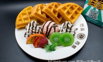 【巴州等】辛巴达甜品-美团