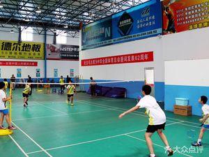 陶涛羽毛球训练馆