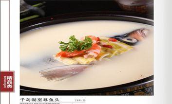 【淳安等】羡山饭店-美团