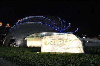 【星海湾/星海广场】贝壳博物馆门票成人票-美团