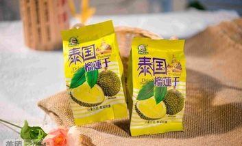 【郑州】零食工坊-美团