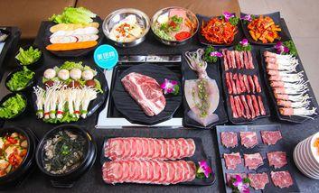 【广州】嘿牛烤肉料理-美团
