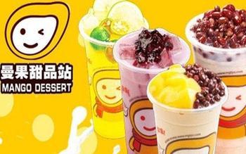 【南京】曼果甜品站&曼高鸡排-美团
