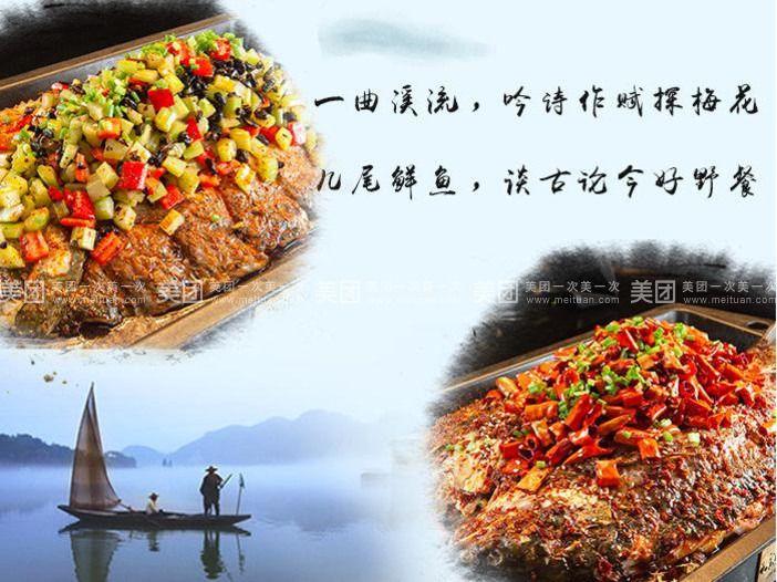 江边城外烤全鱼_江边城外人均消费