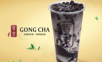 【广州等】禧御贡茶-美团