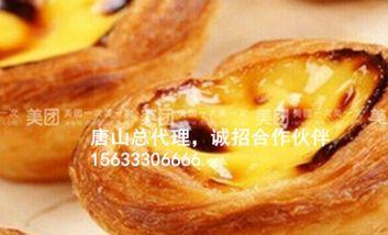 【曹妃甸等】提拉米酥烘焙坊-美团