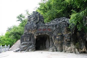 【夷陵区】金狮洞门票(家庭票2大1小)-美团