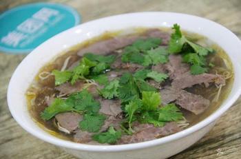 【蚌埠】火一把牛肉汤-美团