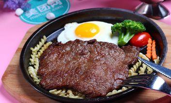 【南京】台湾苏氏牛排-美团