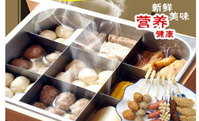 :长沙今日团购:【铜锣码头】关东煮套餐1份,提供免费WiFi