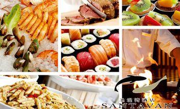 【深圳】圣堤湾酒店圣雅西餐厅-美团