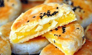 【南京】板栗酥饼-美团