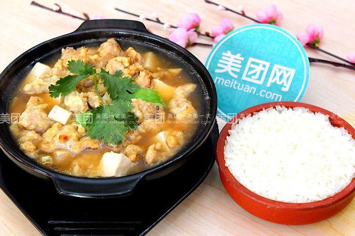 砂锅美味米饭的做法与制作步骤