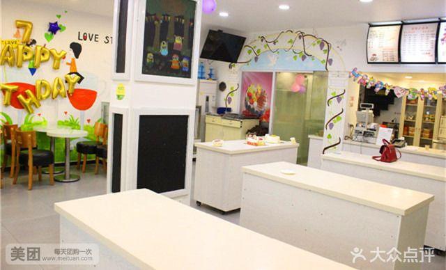 左手右手diy蛋糕店(瑞安店)环境图1图片 - 第7张