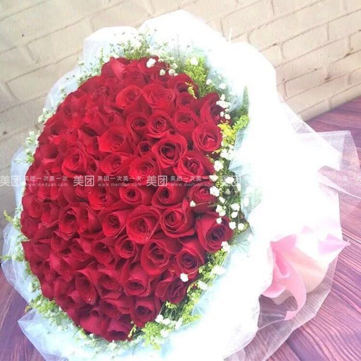99朵昆明a级玫瑰