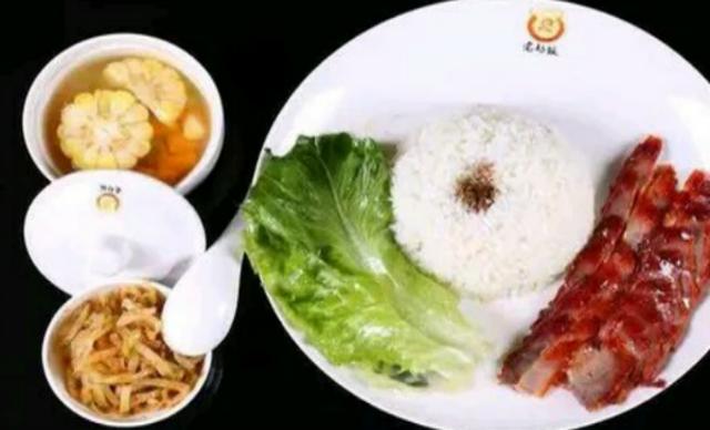 :长沙今日钱柜娱乐官网:【老鹅饭】蜜汁叉烧饭1份,提供免费WiFi