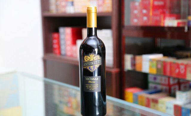 【华赛县城】意大利安东努帝1瓶,提供免费WiF红酒美食宁蒗图片