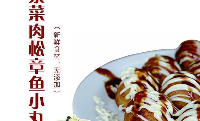 :长沙今日团购:【和森易贡茶】小吃4选1,建议单人使用,包间免费