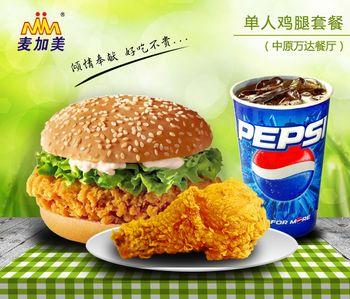 【郑州】麦加美汉堡-美团