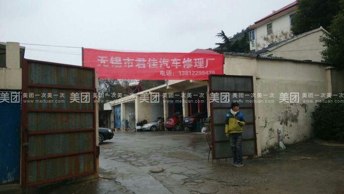 华西村人均收入_工厂人均耗水