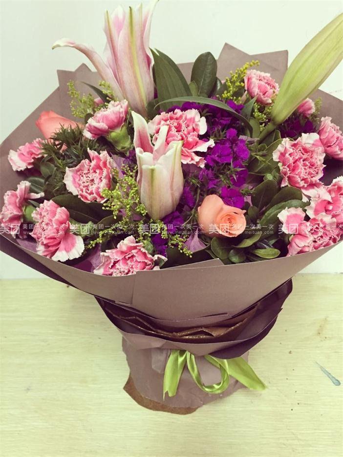 精品韩式康乃馨花束