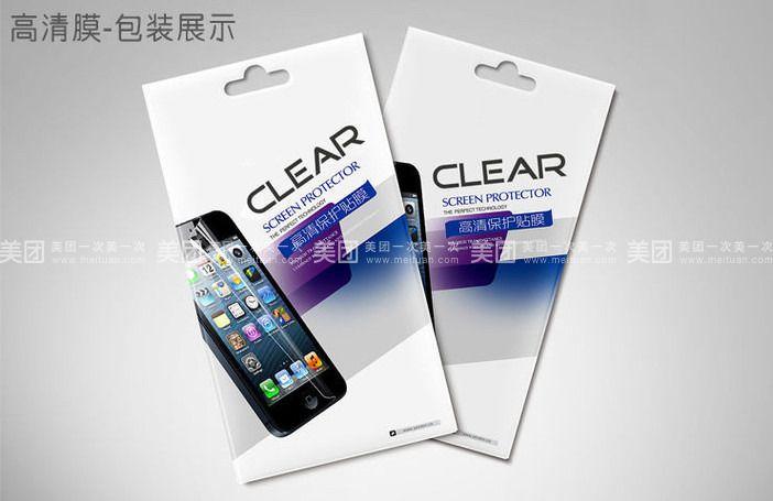 【北京中国移动润丰手机城团购】中国移动润丰手机城