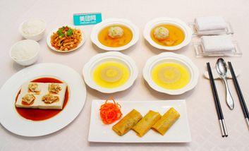 【沈阳】阿房宫中国菜-美团