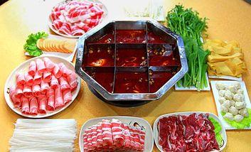 【鞍山】豆地煮火锅烧烤-美团