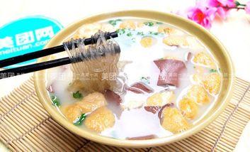 【南京】鸭鲜森鸭血粉丝-美团