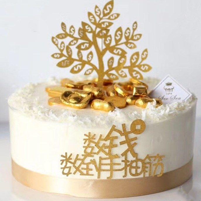 佳佳园网红创意蛋糕店