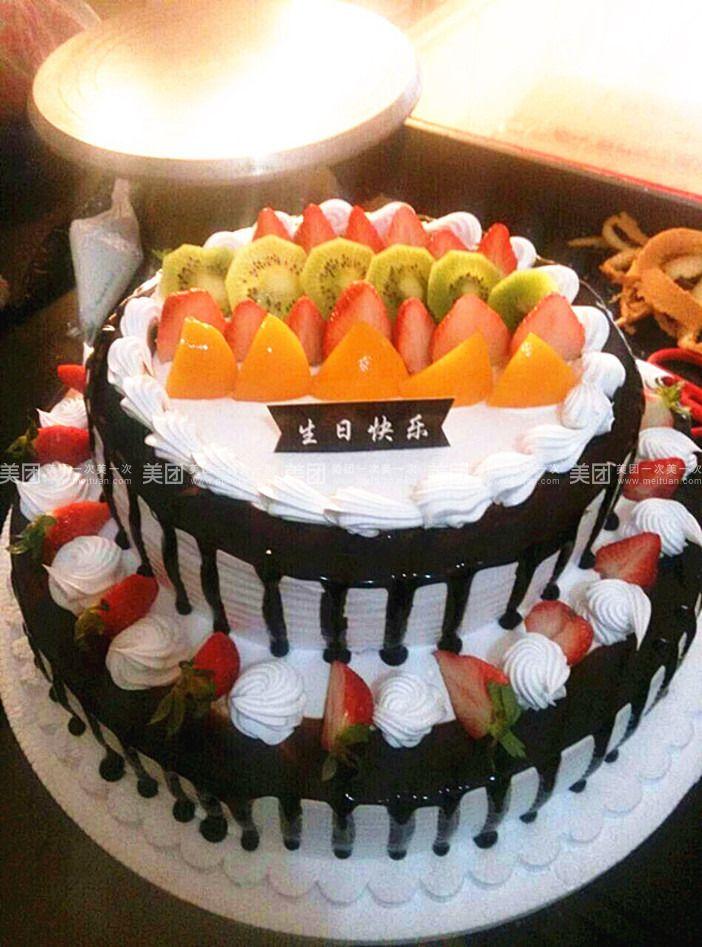 10寸两层欧式水果夹心蛋糕2