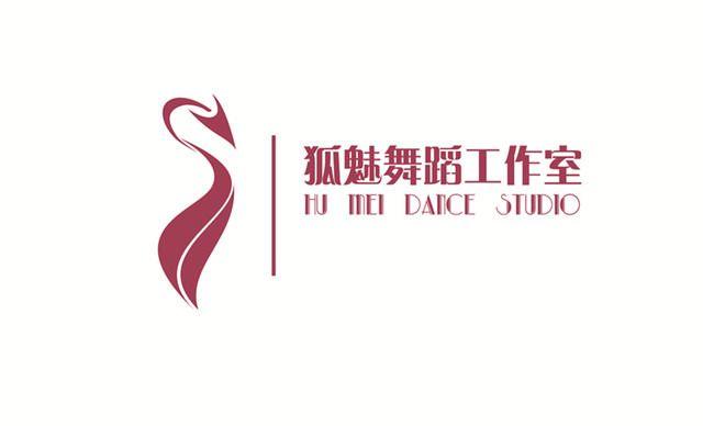舞蹈标识矢量图