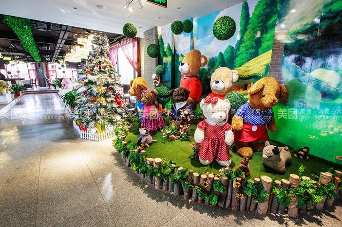 蓝地时尚庄园-泰迪熊主题森林餐厅