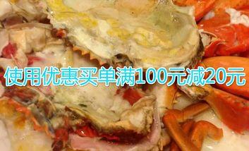 【广州等】丰和潮菜馆-美团