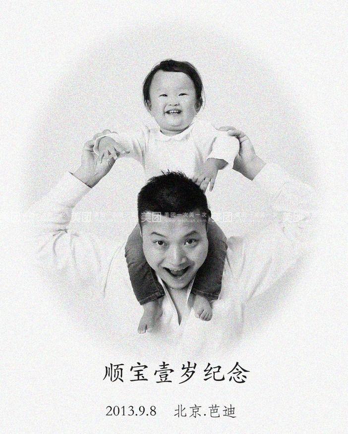 【北京芭迪儿童摄影团购】芭迪儿童摄影芭迪经典复古