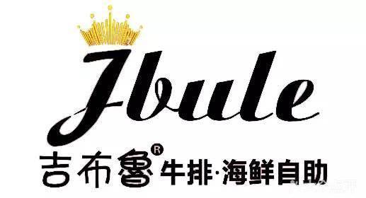 logo logo 标志 设计 矢量 矢量图 素材 图标 517_280