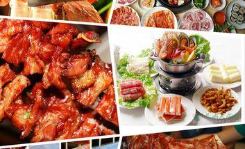 【安丘等】名岛·巴西风情自助烤肉-美团