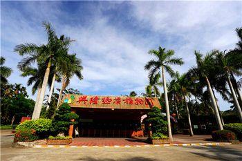 【兴隆热带植物园】兴隆热带植物园-成人票-美团
