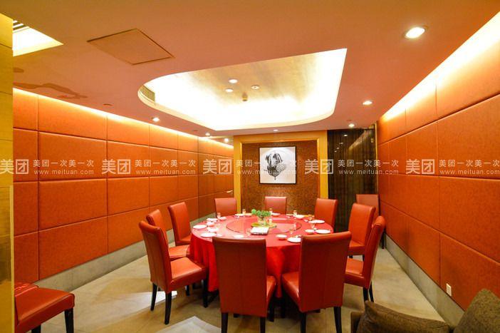 杭州岽阳餐馆