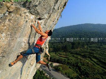 佰锐户外攀岩体验