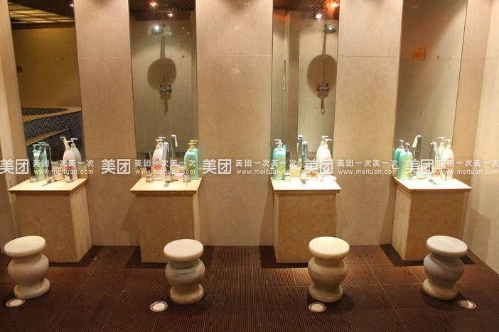 浴康洗浴会所-美团