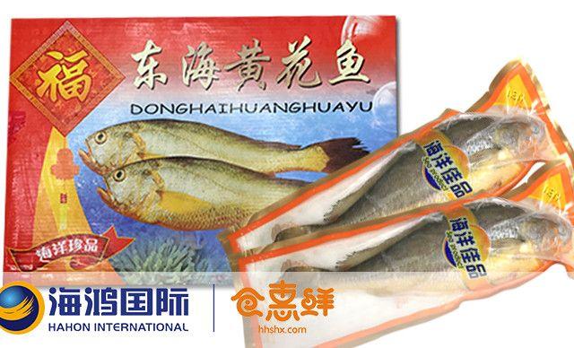 【海鸿意思食惠鲜直销店】8条装整箱黄花鱼2橄榄油上fz是什么国际图片