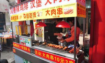 【蚌埠】鸡香如意·3Q香辣鸡排-美团