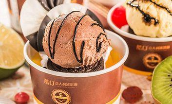 【呼和浩特】酷Q意大利冰淇淋-美团