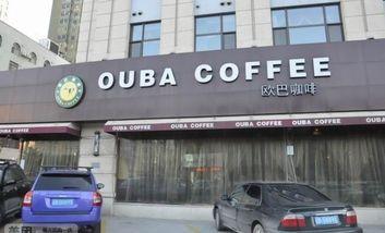 【大连】欧巴咖啡-美团