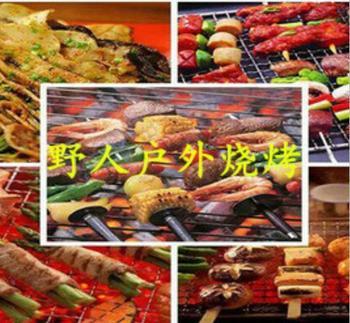 【蚌埠】野人烧烤-美团