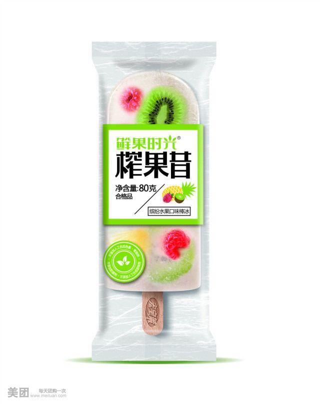 【宏宝莱冰淇淋团购】烟台宏宝莱冰淇淋冰淇淋4选2券