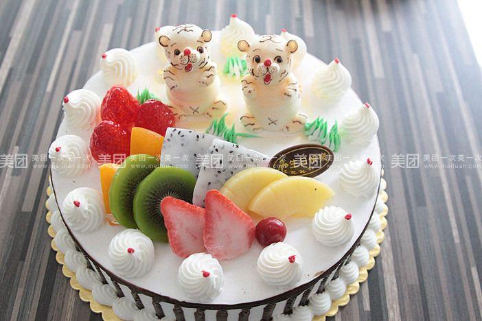 美食团购 蛋糕甜点 沪昌食品    果味缤纷   可爱小虎(可换属相)
